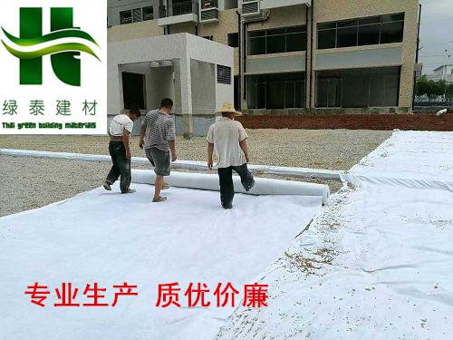 白色包检测土工布