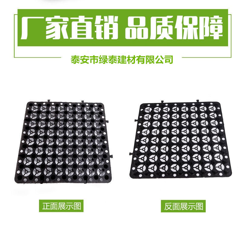 凹凸型排蓄水板