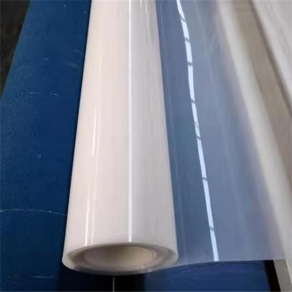 新料白色土工膜